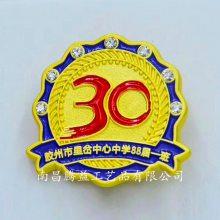 狮子会扇形花朵徽章-狮子会异形胸章-协会商会会议纪念章定制