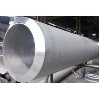 重庆310S不锈钢厚壁管S31008不锈钢圆管 新牌号: 06Cr25Ni20