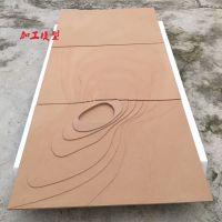 成都波浪板专业定制温馨时尚客厅沙发拼接背景造型板装饰板
