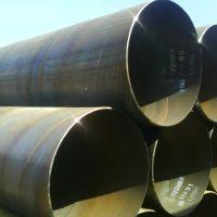 通泽 q235螺旋焊管价格 q235螺旋焊管 1220螺旋焊管