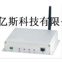 ZigBee H1100无线物联网网关RYS721354安装流程操作方法