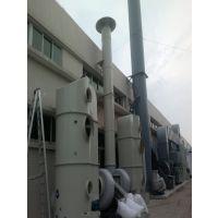 QX5造纸行业废气处理 造纸厂废气去除