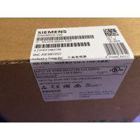 西门子6SL3210-5BB13-7BV1价格 报价