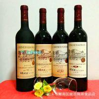 92华夏好汉干红葡萄酒750*6瓶