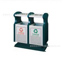 正品GPX-154分类环保垃圾桶烟灰桶收纳桶小区桶果皮箱清洁箱