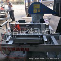 河北省新型圆木推台锯视频 原木裁板机厂家直销
