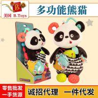 比乐B.Toys多功能熊猫新生儿安抚玩具 宝宝捏捏响牙胶摇铃0-1岁