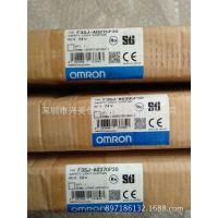现货供应OMRON欧姆龙安全光幕 F3SJ-E0305N25 全新原装