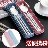 304不锈钢情侣便携餐具三件套勺子学生男女创意可爱筷子成人套装