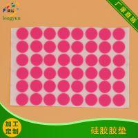 直销化学性质稳定环保安全无异味无毒无味天然橡胶硅胶SBR胶垫