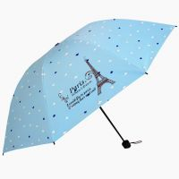 铁塔伞晴雨伞创意三折叠黑胶防晒防紫外线男女两用大遮阳伞太阳伞