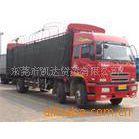 提供东莞到上海特种运输服务