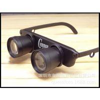 3倍钓鱼看漂专用眼镜式多功能双筒头戴望远镜快乐大本营游戏眼镜
