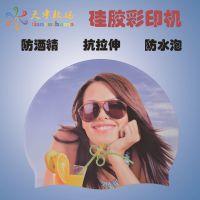 广州男女通用硅胶泳帽热转印机      惠州泳帽个性定制丝印机