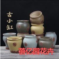 陶瓷花盆古小缸系列中国风古典复古多肉植物盆景迷你可爱创意花盆