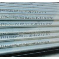 供应龙岩穿线管_DN25金属镀锌穿线管_服务周到