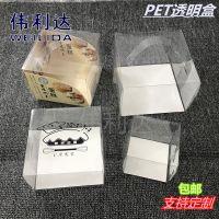 5寸4寸爆浆奶盖蛋糕盒透明方形慕斯小盒子手提芝士西点包装盒50套
