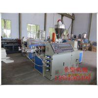 PVC管材生产线 PVC管材加工设备 制造PVC管机器