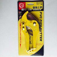 直销管刀PVC管子割刀PPR剪刀快剪线管水管切刀割管器切管器刀