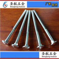 DIN603马车螺栓  GB/T12-85马车螺栓  GB/T14-8马车螺栓