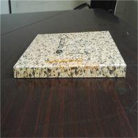 南通氟碳石纹色蜂窝铝板装饰 隔音铝蜂窝板厂家