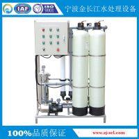 宁波金长江大型生产饮水超滤设备RO反渗透饮水工程超滤装置一体机
