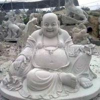 供应汉白玉石雕佛像 寺庙供奉如来神像 弥勒佛雕像