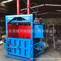 沧州废钢废铁液压打包压块机 铁销立式打包机定做批发