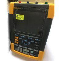 Fluke 1742、1746和1748 在线可移动式电能质量记录仪,深圳供应