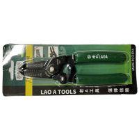 LAOA 老A 0.6-2.6mm剥线钳