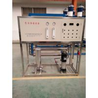 华海HH型 寿光纯净水处理机 山东潍坊华海公司