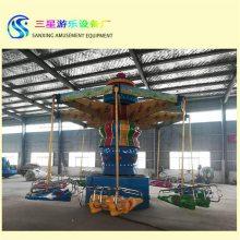 大型新款公园游乐设备风筝飞行户外娱乐项目