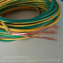 易初厂家直销阻燃UL单芯线 UL1283 6AWG 美标电子线
