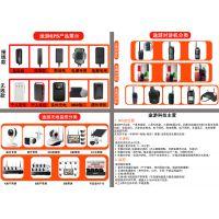 重庆安装gps定位 安装定位需要多少钱 安装行驶记录仪