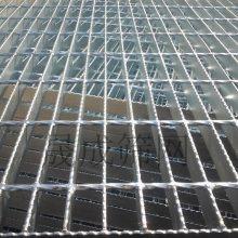 广东韶关脚踏板规格 钢格板 河源电厂楼梯平台格栅板