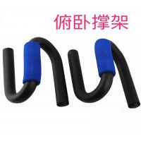 家庭健身房器材-家庭健身房器材价格-晨风健身器材(推荐商家)
