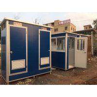 服务区连体移动厕所 工地男女公共厕所 公交车站公厕WC