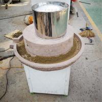 30型电动石磨豆浆机 杂粮玉米浆石磨 石磨豆腐磨浆机价格