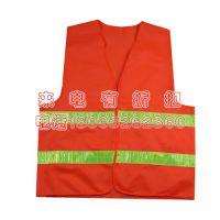 铁路作业工装马夹外套反光背心橘色铁路反光马甲坎肩可印字河北