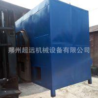 连续式炭化炉 环保无烟炭化炉 原木机制帮碳化设备