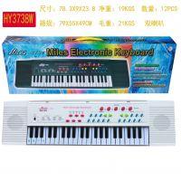 44键多功能电子琴批发电源麦克风儿童益智玩具早教电钢琴乐器