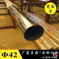 热销佛山机加工201不锈钢管42*1.5规格 五金制品光面不锈钢焊接管