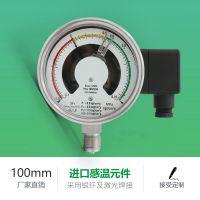 速普瑞 供应sf6六氟化硫密度表 继电器 厂家直销 接受定制