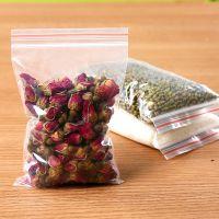 20只装加厚透明自封袋食品袋冰箱水果蔬菜保鲜袋透明塑料包装袋