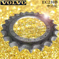 VOLVO/沃尔沃富豪EC210B驱动轮配件哪里有 富豪210B驱动齿