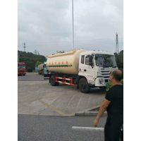 单桥里的可以拉22吨的粉粒物料运输车东风D913价格及参数