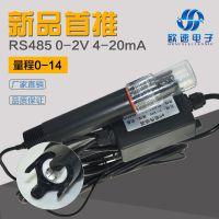 OSA-14A水质pH值传感器 酸碱度计 酸碱度传感器 工业在线pH计 河北欧速电子
