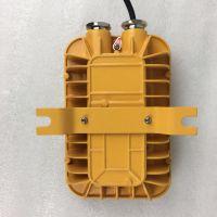海洋王BFC8123-30WLED防爆泛光灯 长方形防爆吸顶灯生产厂家