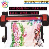 热销彩白亮油1.8,1.6卷材打印机高精度uv皮革大型墙纸壁画喷绘机