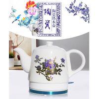 厂家直销 会营礼品 陶瓷电热水壶 变色壶电茶壶 养生电热水壶